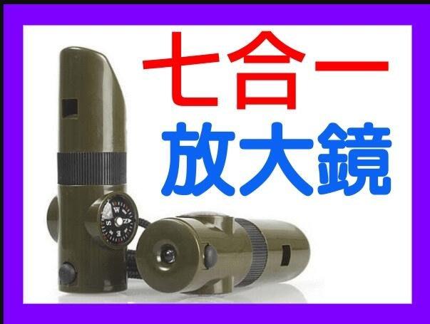 【傻瓜批發】(WJ-07)七合一口哨+放大鏡+LED手電筒+溫度計+指南針+放大鏡 7合1多功能哨子 露營求生 板橋現貨