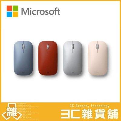 【公司貨】 微軟 Microsoft  Surface Mobile Mouse 行動滑鼠 滑鼠 藍芽滑鼠