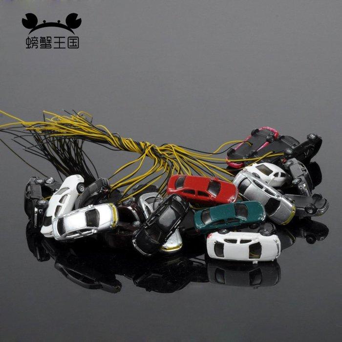 滿250發貨)SUNNY雜貨-DIY沙盤材料 場景模型 模型小汽車 彩色發光小車#模型#建築材料#DIY