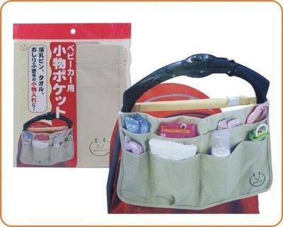◇◇原價屋◇◇Nikochan...多功能推車置物袋