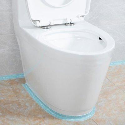 廚房防水貼條水槽美縫條縫隙防霉膠帶自黏馬桶廚衛牆角線貼美縫貼