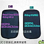 iPhone 5S iPhone6/6s Plus s5 s4 s3 通用彈力 防水布套 防水套 保護套 手機套 手機袋