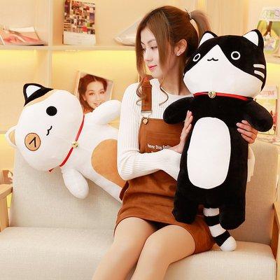 【便利公仔】含運 卡通貓咪抱枕毛絨玩具貓咪公仔靠墊長枕頭玩偶布娃娃情人節禮物