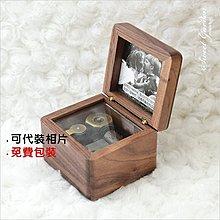 音樂青蛙Sweet Garden, 胡桃木相框音樂盒(古銅色機芯 天空之城) 精緻典雅木製掀蓋 可換相片 免費包裝