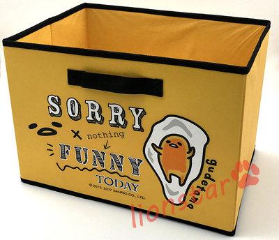清倉特賣 正版 大款 三麗鷗 蛋黃哥 折疊 收納箱 三層櫃 橫式 居家收納 收納籃 衣物收納 抽屜箱 抽屜櫃 抽屜 摺疊