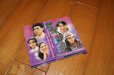 Y=梅艷芳=梅豔芳=TVB 愛情戀曲 VCD=張學友梁朝偉林憶蓮劉嘉玲劉德華李克勤楊采妮