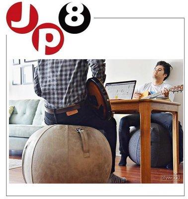 JP8空運 日本充氣 膨脹 室內 室外 露營 烤肉 一人懶人圓型座椅 耐好120公斤 每日異動請問與答詢問