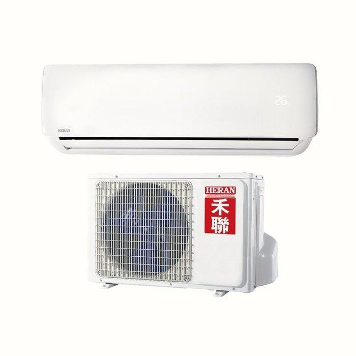 禾聯一級變頻一對一HI-NP23 HO-NP23含基本安裝15300保固改變頻冷暖加500~1500左右請先詢問好禮七選一