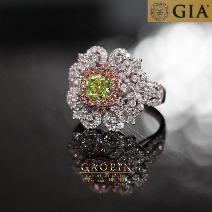 【高品珠寶】GIA1.04克拉綠鑽石戒指 綠鑽 GIA國際鑑定證書 #2940
