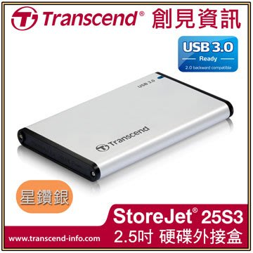《SUNLINK》TRANSCEND 創見 USB 3.0 2.5吋 SATA TS0GSJ25S3 硬碟外接盒 台北市