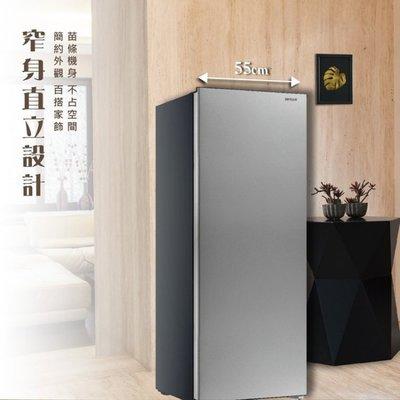 《586家電館》HERAN禾聯直立式微霜型冷凍櫃【HFZ-B2011】201公升,玻璃擱架!