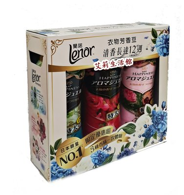 【艾莉生活館】COSTCO Lenor蘭諾 衣物芳香豆-(885ml*3)《㊣附發票》