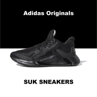 SUK 代購 ♦️ Adidas EDGE XT 全黑 黑色 基本款 慢跑鞋 避震 訓練 EG9704