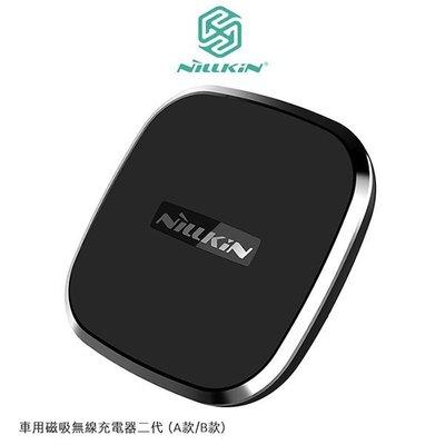 *phone寶*NILLKIN 車用磁吸 無線充電器 II 無線充電+手機支架 無線充電座 無線充電板 無線充電盤