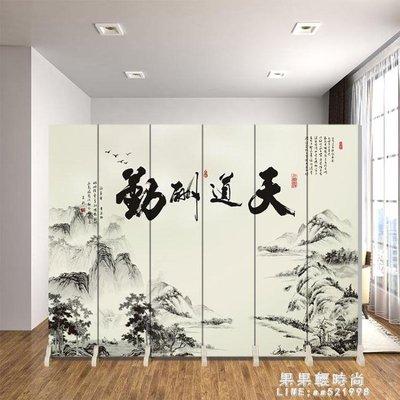 屏風 屏風隔斷裝飾客廳簡約現代中式移動...