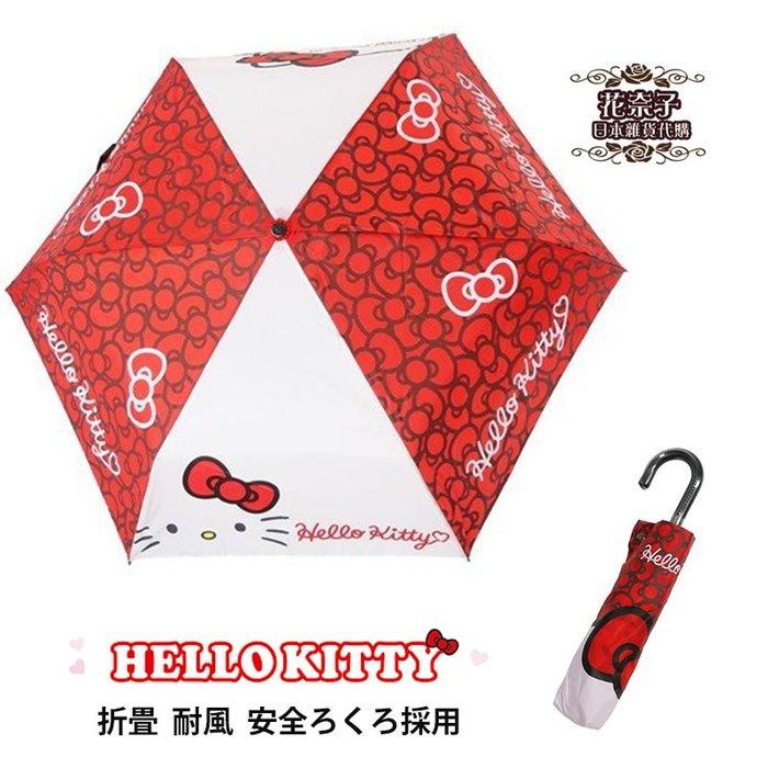 ✿花奈子✿日本 限量款 皮革手把 凱蒂貓 水晶霧面 雨傘 合成皮革 三麗鷗 正版品代購 蝴蝶結 kitty 傘 折傘