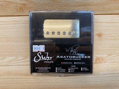 【又昇樂器 . 音響】Suhr Pickups Mateus Asato 簽名款 拾音器 ASATOBUCKER 後段