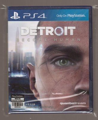 全新PS4原版片 中文版 底特律:變人 Detroit:Become Human