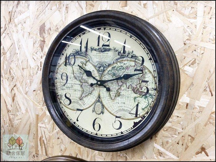 美式鄉村風 鐵製世界地圖咖啡色框刷舊圓形時鐘 直徑39公分大鐘面掛鐘 地球儀金屬時鐘數字鐘圓鐘仿古鐘【歐舍傢居】
