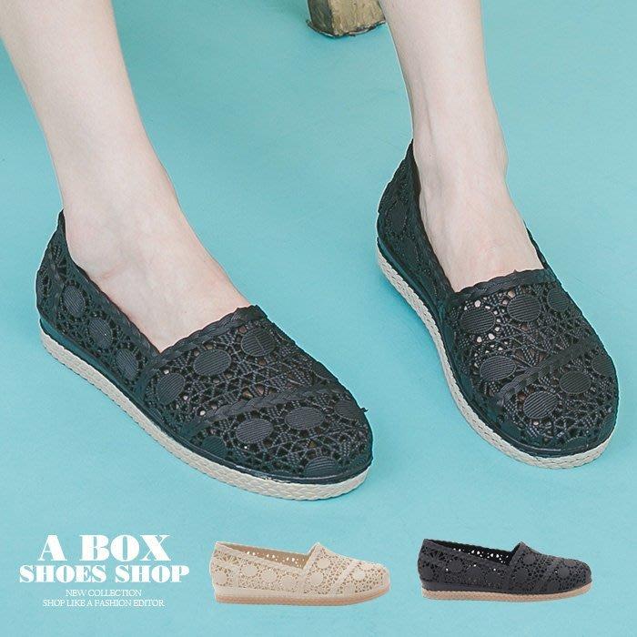 格子舖*【ANS1925】防水PVC簍空洞洞鞋 仿蕾絲感 雨鞋 海灘鞋 懶人鞋 2.5CM跟高 4色