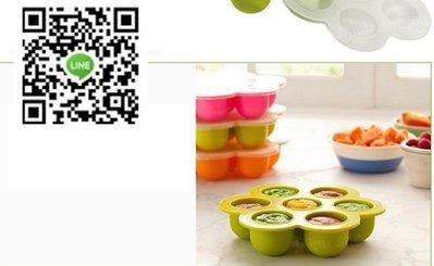花朵造型嬰兒副食品冷凍分裝盒 冰磚 矽膠副食品儲存盒 $125(一格40ML)