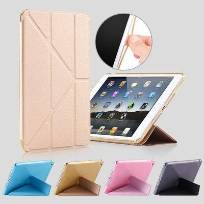 快速出貨(特價) Apple iPad (2019) 10.2吋平板 變形金剛平板保護套 智慧休眠 for iPad 7