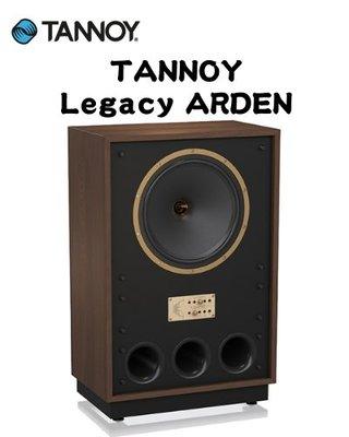 【富豪音響】高雄旗艦店 英國原裝 TANNOY Legacy ARDEN,可議價歡迎電洽