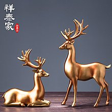 〖洋碼頭〗鹿擺件北歐式家居家裝飾品客廳房間酒櫃創意電視櫃工藝品 xtj429