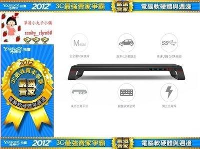 【35年連鎖老店】MONITORMATE miniS 多功能螢幕架(霧面黑)有發票/保固一年