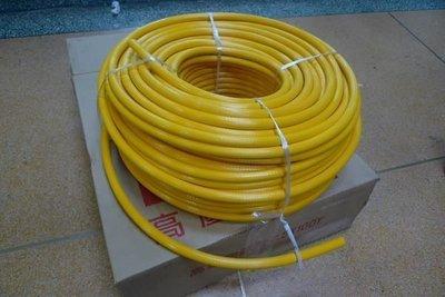 (來電22元)附發票*東北五金*專業夾紗耐高壓風管,高壓管,空壓管,空壓機專用風管 300PSI - 內徑7.5mm!