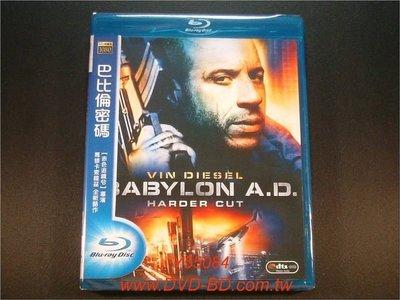 [藍光BD] - 巴比倫密碼 Babylon A.D. ( 得利公司貨 ) -【 單刀直入 】馮迪索、楊紫瓊