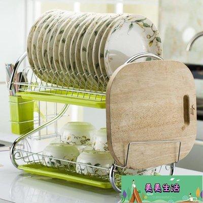 雙層碗架碗盤收納架餐具碗筷瀝水架晾放碗碟架廚房用品置物架落地 WD【美美生活】