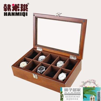 手錶盒實木質錶盒 高檔純實木手錶盒展示...