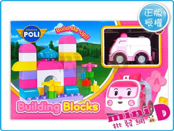 安寶積木組 正版授權 安寶 波力 羅伊 積木 組裝 兒童 禮物 玩具批發【miniD】 [7029559003]