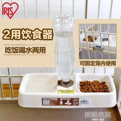 999寵物食盆飲水餵食器兩用可固定籠子愛麗絲貓咪狗狗寵物用品 韓語空間下單後請備註顏色尺寸