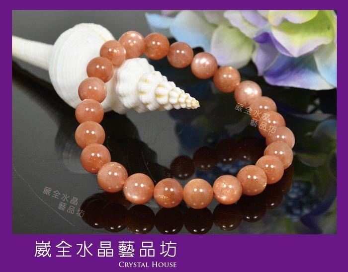 【崴全水晶】頂級 橘月光石 手鍊 【8 mm】幸福之石 情人石