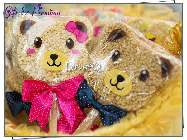 樂芙 兒童節禮物 熊愛你 米香棒棒糖 * 公關活動贈品 婚禮小物 伴手禮 米香 爆米香 公司禮品 緞帶 蝴蝶結
