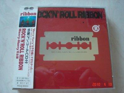 *日版CD--ribbon -- ROCK'N'ROLL  ( 永作博美、松野有里巳、佐藤愛子) -Hurry完全版( 雙CD附側標)