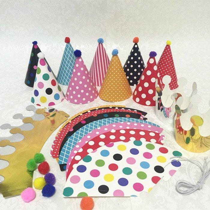 可愛派對生日帽 慶祝party佈置皇冠頭飾成人兒童紙帽帽子 道具_☆找好物FINDGOODS☆