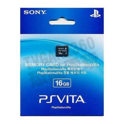 【二手商品】SONY PS VITA PSV PSVITA 16G記憶卡(16GB) (裸裝)【台中恐龍電玩】