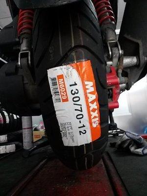 欣輪車業 MAXXIS 瑪吉斯 M6029 130-70-12  安裝1500元 64L  現貨中 M6029 特價中