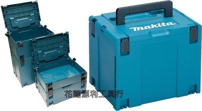 【花蓮源利】含稅 牧田 Makita 4號 特大 MAKPAC 可堆疊系統工具箱 BOX-4 收納箱