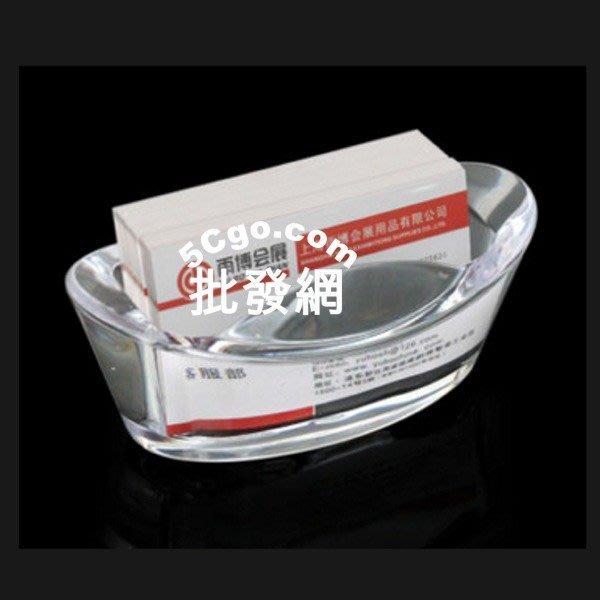 5Cgo 【批發】含稅會員有優惠 15949934123 金元寶招財進寶名片座名片盒業務公司經理吧台櫃台名片架(1個)