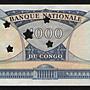 wp010,1964 年,剛果(Congo)1000 Francs 紙幣#P-8,打洞作廢,UNC。