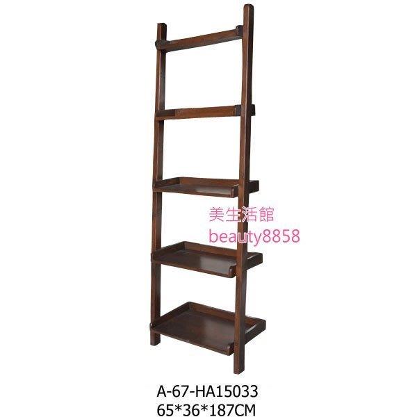 美生活館---全實木鄉村家具--梯型書架/展示架--超厚實木復古破壞處理