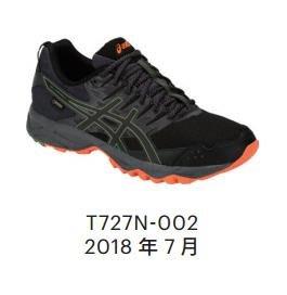 【n0900台灣健立最便宜】GEL-SONOMA 3 G-TX 男慢跑鞋 T727N-002
