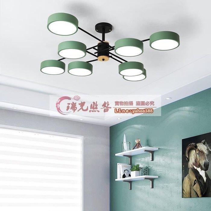 [興達照明]北歐吊燈現代簡約風馬卡龍創意餐廳吊燈臥室燈飾網紅