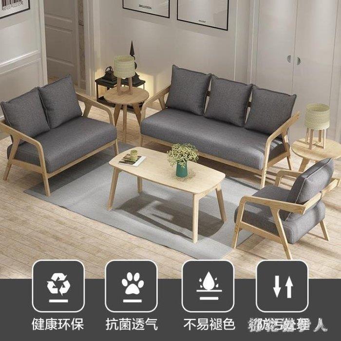 小沙發 北歐布藝小戶型臥室雙人省空間實木三人簡約現代 AW9068