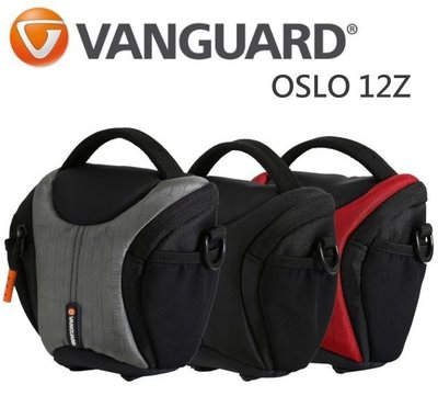 【中壢NOVA-水世界】Vanguard 精嘉 即影者 OSLO 12Z 側背包 斜肩包 單眼相機包 附防雨罩 公司貨