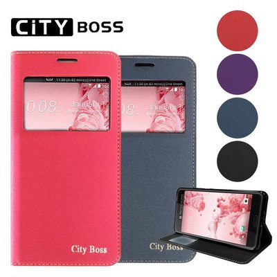 CITY BOSS 望系列 6.5吋 Sony XPERIA 10+/I4293 視窗側掀磁吸手機保護皮套/可站立